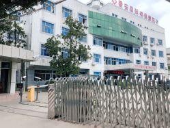 福州市晋安区妇幼保健院